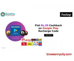 FreeCharge Coupons, Deals & Offers: Flat Rs.50 Cashback on Jio Recharges