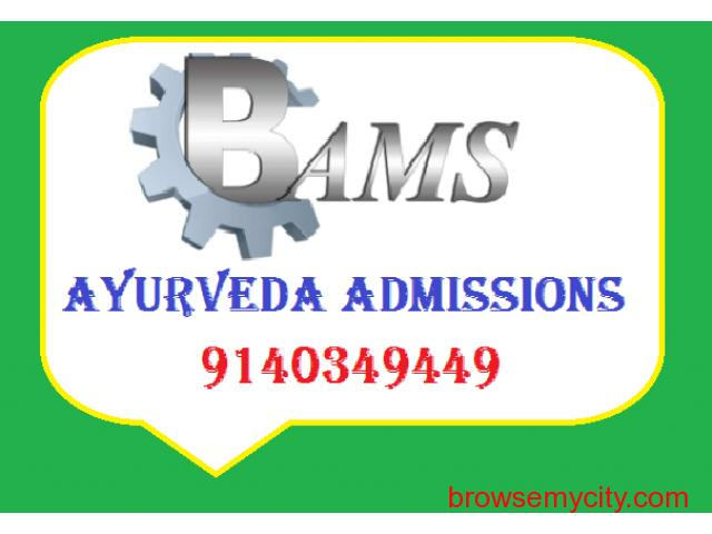 BAMS 2020: Admission, Eligibility, Selection, Colleges, Career Options - 1/4