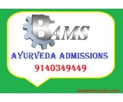 BAMS 2020: Admission, Eligibility, Selection, Colleges, Career Options