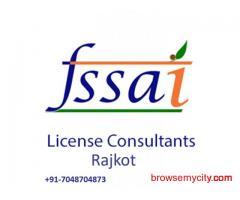 FSSAI license in rajkot