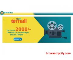 PayTMMall Coupons, Deals & Offers: Up to Rs.2000 Cashback on Booking of Movie Tickets