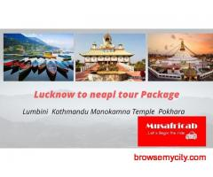 Lucknow to Nepal Tour Packages, Nepal Tour Package from Lucknow