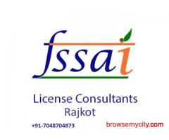 FSSAI license Rajkot