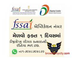 Consultant for FSSAI license Vadodara