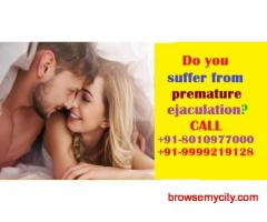 CALL@ PH:(+91)8010977000:-PE treatment in Subhash Nagar