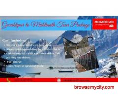 Muktinath tour from Gorakhpur, Gorakhpur to Muktinath tour Package