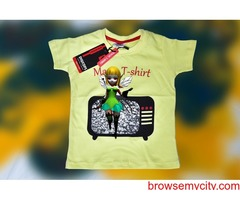 Magic T-shirt for Kids