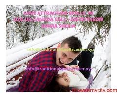 *LOVE ATTRACTION SPELLS IN CANADA CALL +256787346299 MAMA SHEILA