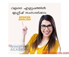 Spoken English classes in kochi - www.winspireacademy.com