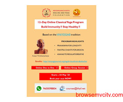 Join 12-Day Classical Yoga Program
