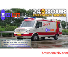 Get Medilift Ambulance Service in Gumla for Critical Patient Transfer at Low Fare
