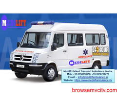 Get Medilift Ground Ambulance Service in Dhanbad for Critical Patient Shifting