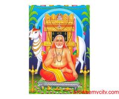 Astrology Kannada | Astrology in Kannada | Kannada Astrology