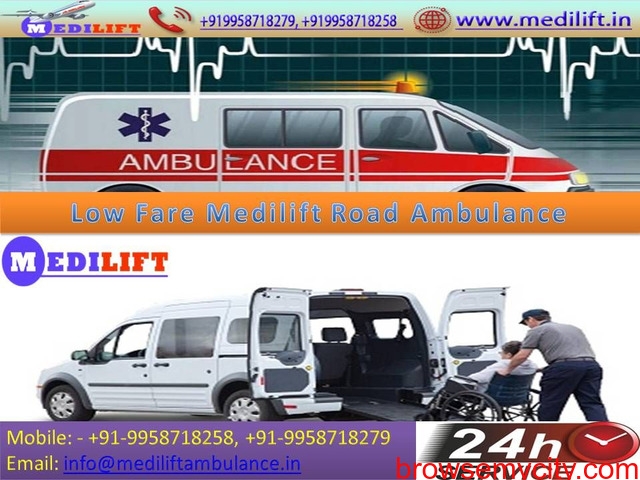 Avail ICU Setups Ambulance Service in Anishabad by Medilift - 1/1