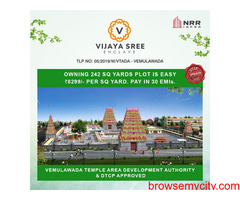Plot for sale in vemulawada | Vijaya Sree Enclave