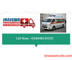 Choose an Ambulance Service in Bhagalpur with Excellent Medical Treatment