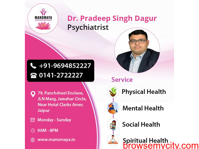 Get effective mental illness by psychiatrist in Jaipur - 1/1