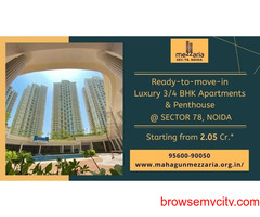 Mahagun Mezzaria Noida  - All your aspirations of a luxurious lifestyle in Noida