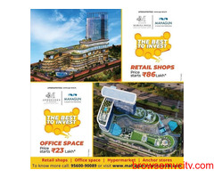 Mahagun Marina Walk | Owing a Retail shops price starts from Rs. 23 lacs*