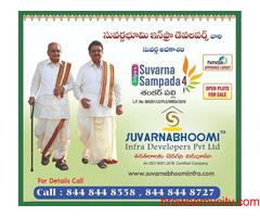 Vahini Suvarna Sampada - Commercial plots for sale in Hyderabad