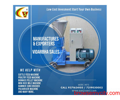 Low coast investment Business Idea  - Vidarbha Sales