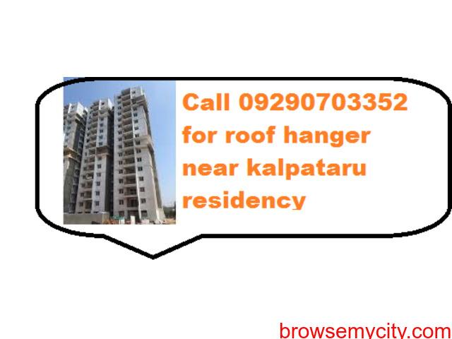 Roof Hanger Near Bhavyas Vankineni Call 09290703352, Balcony Cloth Dry Hanger Bhavya Vankineni Pride - 6/6