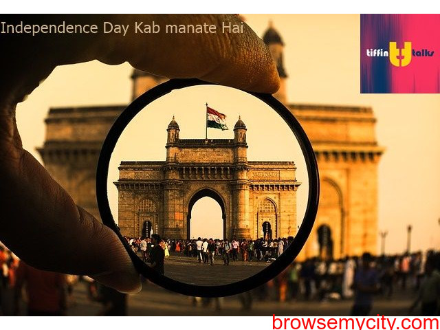 Independence Day Kab Hai - 1/1