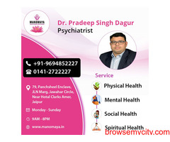 Get mental health treatment by expert psychiatrist in Jaipur