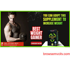 You can adopt this supplement to increase weight