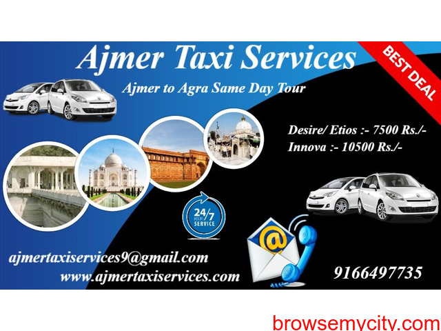 Pushkar Local Taxi , Ajmer Pushkar Full day Sightseen Taxi , Ajmer Pushkar Taxi - 1/6
