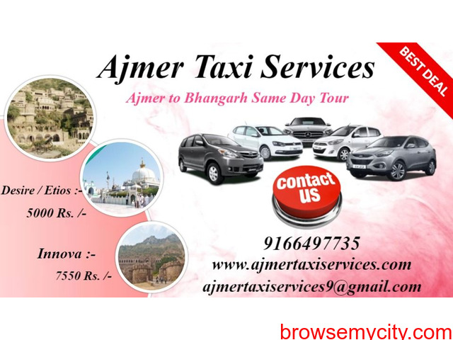 Pushkar Local Taxi , Ajmer Pushkar Full day Sightseen Taxi , Ajmer Pushkar Taxi - 3/6