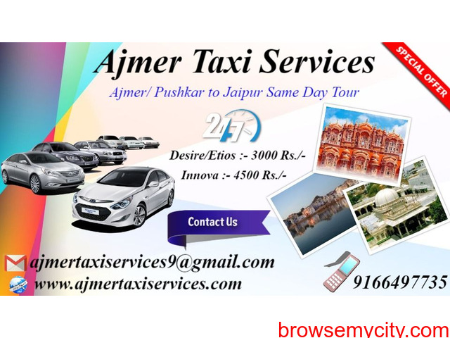 Pushkar Local Taxi , Ajmer Pushkar Full day Sightseen Taxi , Ajmer Pushkar Taxi - 4/6