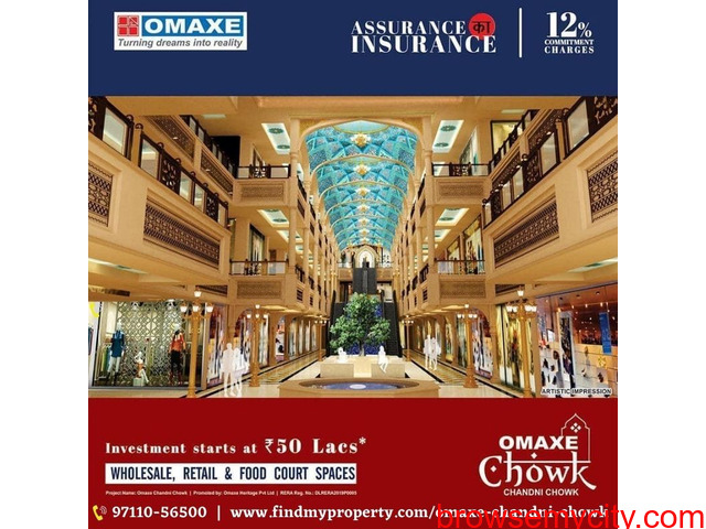 Omaxe chandni chowk- The perfect location, the affordable prices & the best amenities - 1/1