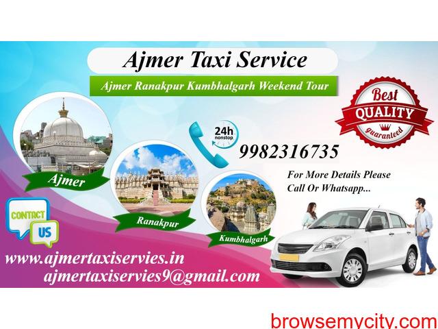 Taxi Services In Ajmer, Taxi In Ajmer, Taxi Service in Ajmer - 2/6