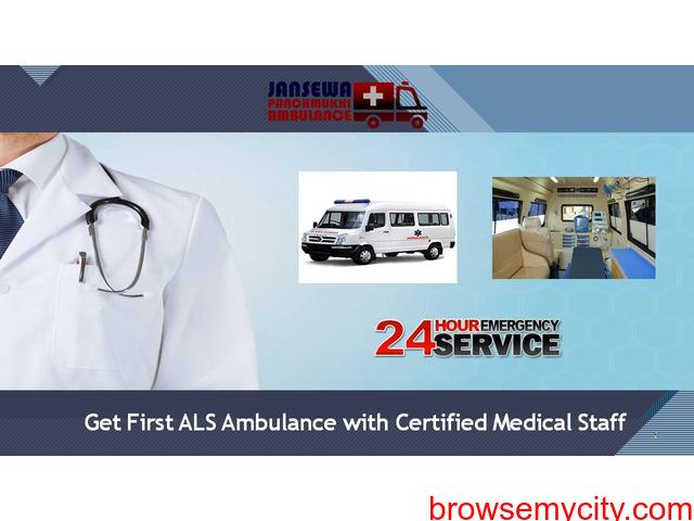 Utilize Jansewa Panchmukhi Ambulance Service in Hatia at Economical Price - 1/1