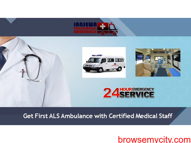 Take Instant Patient Shifting by Jansewa Panchmukhi Ambulance in Dhanbad - 1/1