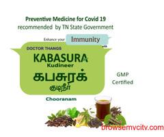 Order Online Nilavembu Kudineer Chooranam Powder - Nalen