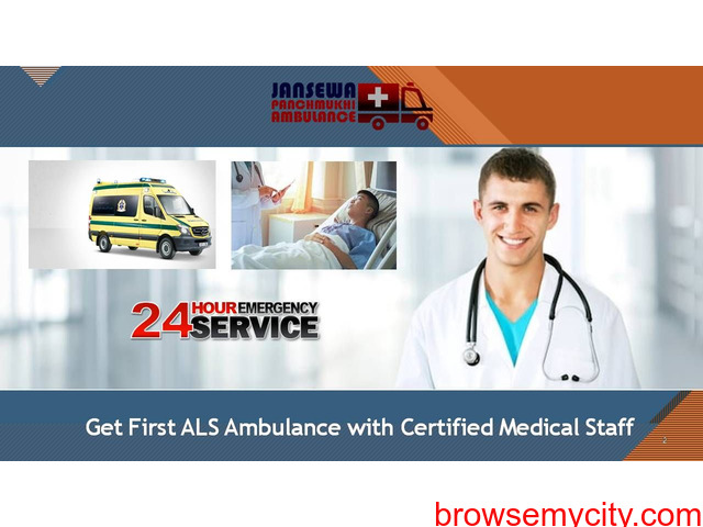 Book Ambulance Service in Patna with More Experienced Medical Staff - 1/1