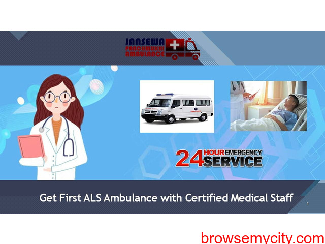 Get Ambulance Service in Ranchi with Exquisite ALS Facility - 1/1