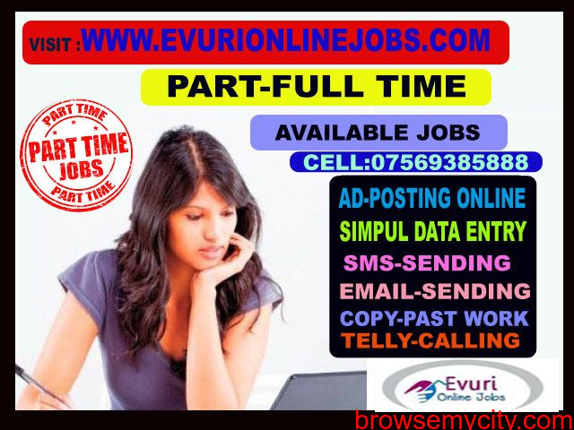 Full Time / Part Time Home Based Data Entry Jobs - 1/1