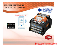 Best Core Splicing Machine 82C in India