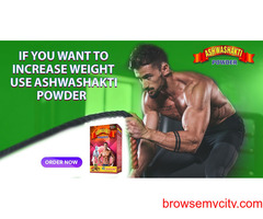 If you want to increase weight, then use it