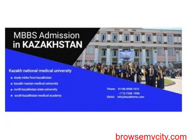 Kazakh National medical University - One Point Education - 1/1