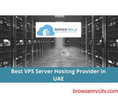 Best VPS Server Hositng Provider in UAE