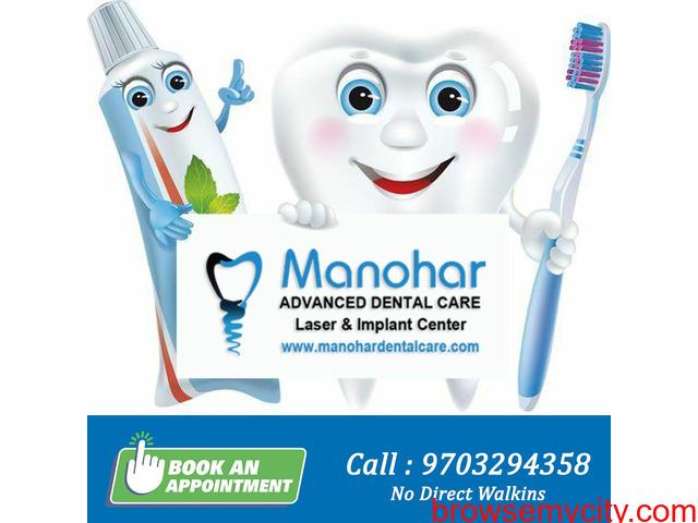 best dental clinic in vizag Manohar dental care - 1/1