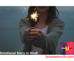 Family Story in Hindi