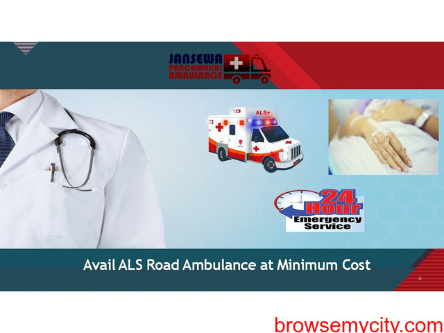 Get Credible Emergency Ambulance Service in Mahendru - 1/1