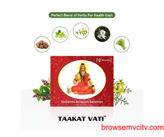 Buy Ayurvedic Medicine for Immunity booster | Taakat vati.in
