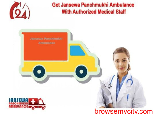 Utilize Unmatched Emergency Ambulance Service in Prem Nagar at Low Cost - 1/1