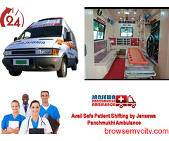 Receive Hi-Rated Cardiac Ambulance Service in Pundag at Anytime